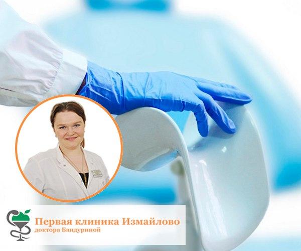 Компетентный гинеколог-залог женского здоровья